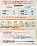 E6096B15-43D9-48F1-9B77-3D9F668B29EB.jpg